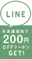 LINE_pc