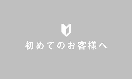 /top/210325_ls_t_s06.jpg